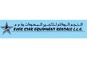 Ever Star Equiment L.L.C.