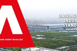 Ammann klantenmagazine - DECEMBER 2020
